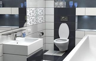 Gestaltungs Ideen Fur Neue Badezimmer